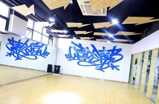 石家庄嘻哈帮街舞长安区建华北大街校区