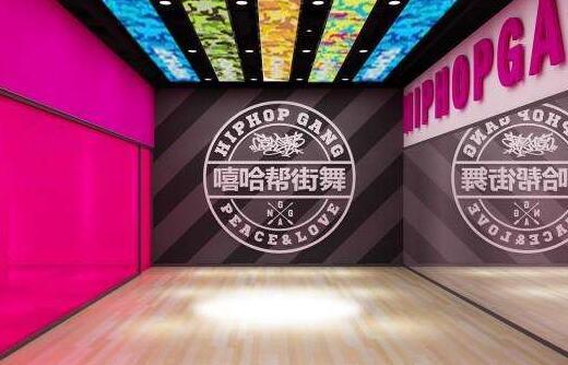 上海嘻哈帮街舞杨浦区杨浦江浦路校区
