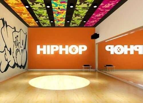 嘻哈帮街舞西安嘻哈帮街舞莲湖区龙
