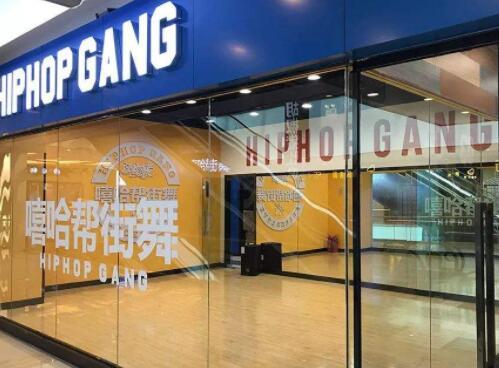 杭州嘻哈帮街舞西湖区旗舰店校区