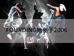 嘻哈帮街舞FOUNDING创始于2006