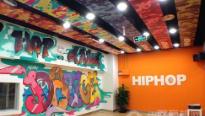 嘻哈帮街舞福州嘻哈帮街舞台江区元洪中心