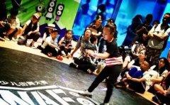 嘻哈帮街舞北京嘻哈帮街舞课程怎么报划算?价格怎