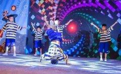 嘻哈帮街舞北京嘻哈帮街舞一个季度的学费怎么收?