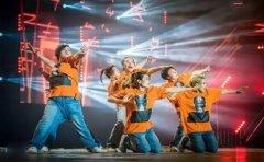 嘻哈帮街舞嘻哈帮街舞2022年学费价目表了解一下!