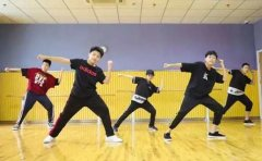 嘻哈帮街舞跳舞动作不好看怎么办?嘻哈帮用几招帮